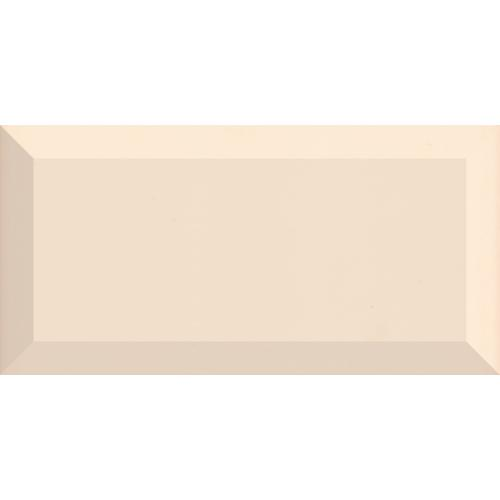 Metro Cream Wall Tile 200mm x 100mm